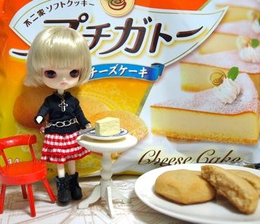 プチガトー チーズケーキとリトルダル+