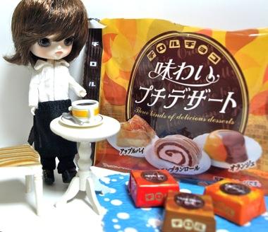チロルチョコ 味わいプチデザートとリトルダル+