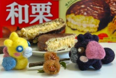 森永さんの和栗ケーキと羊毛マスコット