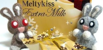 Melty Kissエクストラミルク