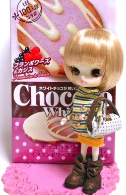 チョココホワイト フランボワーズ&カシスとリトルダル+
