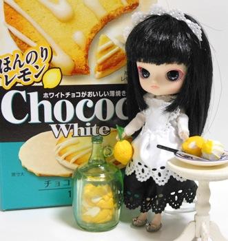 チョココホワイトほんのりレモンとリトルダル+