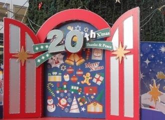 2012christmasOsaka02.jpg