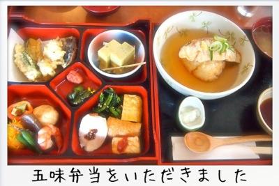 2013-11-kouraku01.jpg