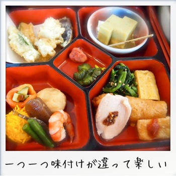 2013-11-kouraku02.jpg