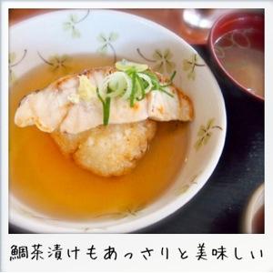 2013-11-kouraku03.jpg