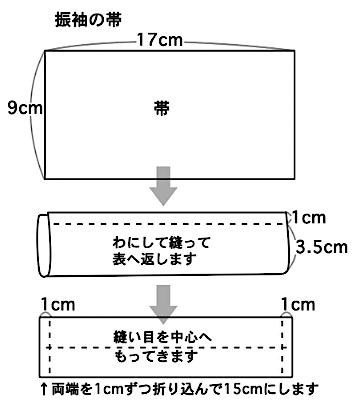 2013kimono-14.png