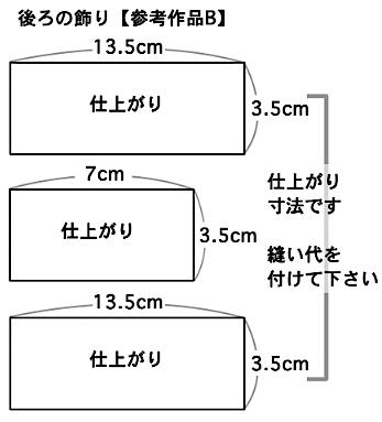 2013kimono-16.png