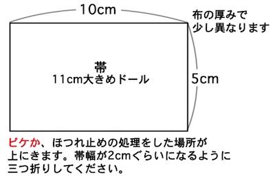 2013yukata37.jpg