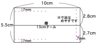 2013yukata42.jpg