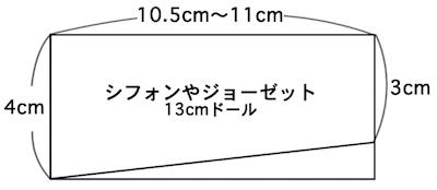 2013yukata43.jpg
