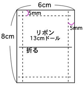 2013yukata44.jpg