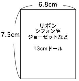 2013yukata45.jpg