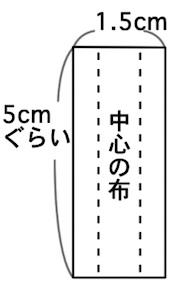 2013yukata46.jpg