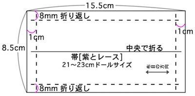 2013yukata52.jpg