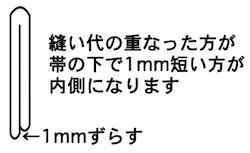 2013yukata53.jpg