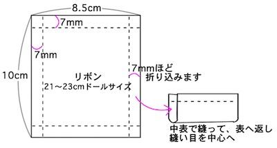 2013yukata54.jpg