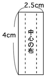 2013yukata56.jpg