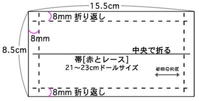 2013yukata57.jpg