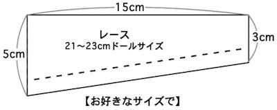 2013yukata59.jpg