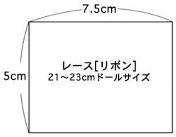 2013yukata61.jpg