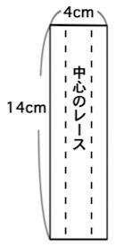 2013yukata62.jpg