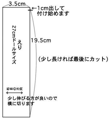 2013yukata68.jpg