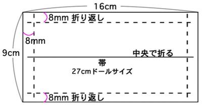 2013yukata69.jpg