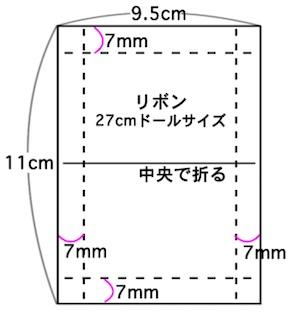 2013yukata70.jpg