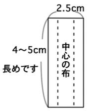 2013yukata72.jpg