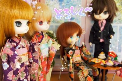 2014-0101hatsuyume14.jpg