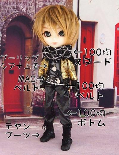 201402-100zakka-item03.jpg