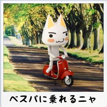 リボルテックヤマグチ No.29 井上トロ<br />