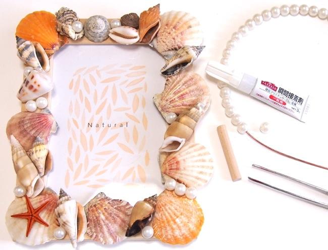 100均材料で貝殻の写真立て