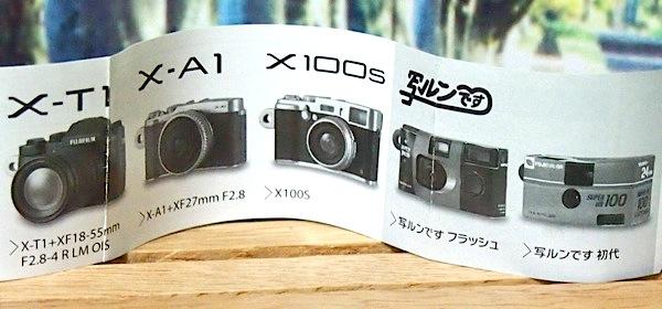 20141001fuji-camera08.jpg