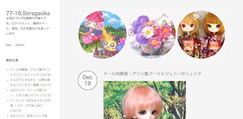 20141219image.jpg