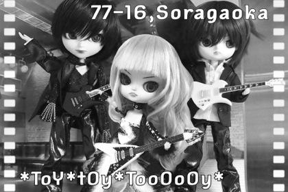 2014LIVE-Collabo51.jpg