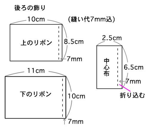 27cmDoll-002furisode.jpg