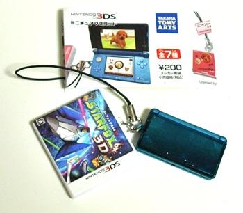 Nintendo3DSミニチュアマスコット