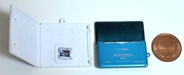 3DS03.jpg