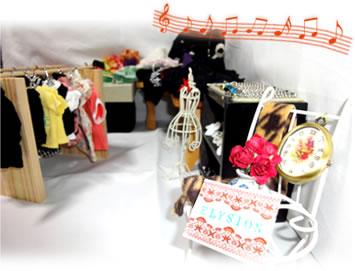 ミニチュアファッションショップ店内