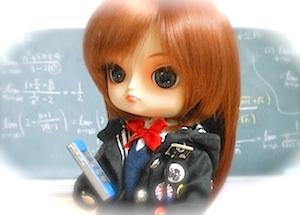 ダル-ダータ(ウィッグ変更)ダイソーのエリーちゃん制服