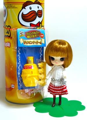 Pringles<img src=