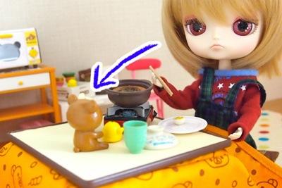 Rilakkuma-Kotatsu-Gohan71.jpg