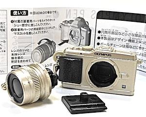 camera14.jpg