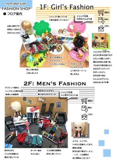 comic-03-2.jpg