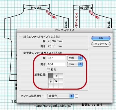 conbini-print.jpg