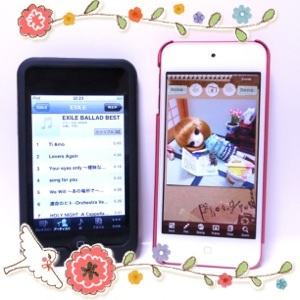 iPodtouch2013-0720.jpg