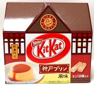 数量限定キットカット神戸プリン風味