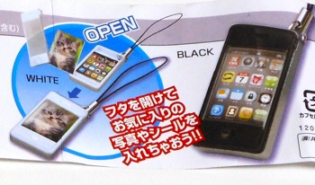 smartphone4.jpg